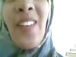 Mamada facial