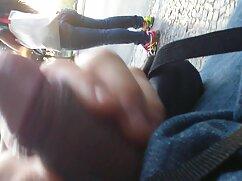 Masaje videos de maduras velludas sexual